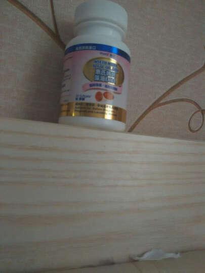 【香港直邮】港版惠氏(Wyeth)妈妈DHA孕妇海藻油软胶囊30粒 美国原装进口 港版惠氏玛特纳孕妇复合维生素叶酸100粒/瓶 晒单图