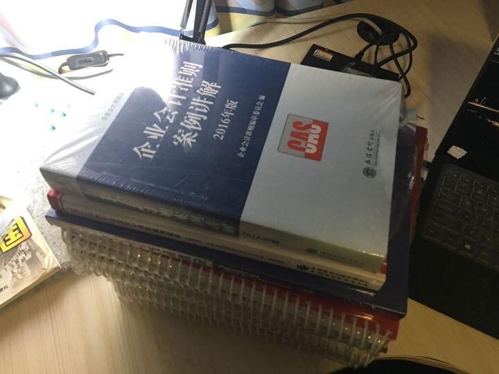 新东方 剑桥标准英语教程4:教师用书(第2版 附光盘) 晒单图