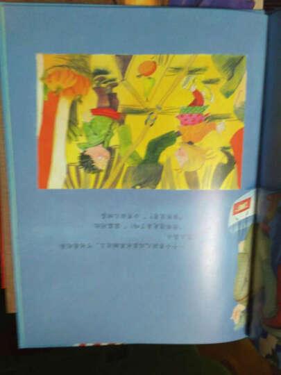 自我保护意识培养(1-4辑精美盒装 套装共8册) 晒单图