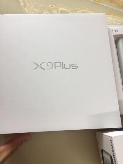 vivo X9Plus 全网通 6GB+64GB 移动联通电信4G手机 双卡双待 玫瑰金 晒单图