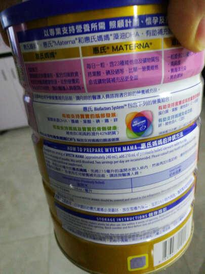 【香港直邮 品牌直供】全球购港版惠氏Wyeth妈妈奶粉孕妇妈妈奶粉 高钙叶酸DHA奶粉900g 晒单图