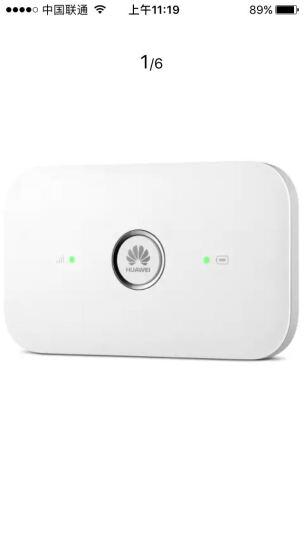 华为随行WiFi E5573/2联通电信移动三网4g车载随身wifi无线路由器上网卡托 E5573s-856+联通12G年卡全国流量套包 晒单图