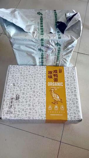 【南京馆】[四份礼盒装][满40减5] 四季淳 真空咸鸭蛋熟 65g*10枚  650g 晒单图