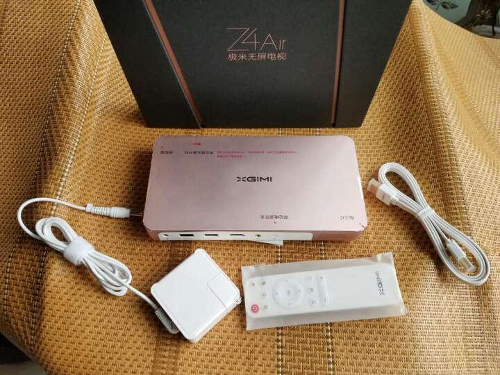 极米(XGIMI)Z4Air(玫瑰金)商务办公智能高清投影机&Apple iPad Pro平板电脑 9.7英寸MM172CH玫瑰金色 晒单图