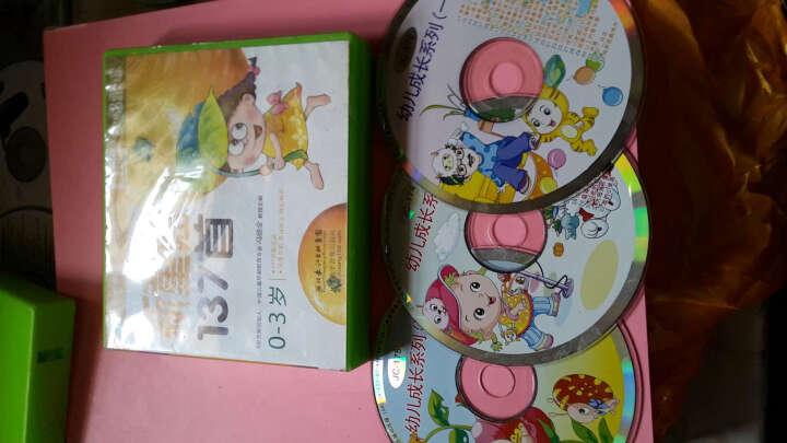 新童谣137首(4VCD+冯氏早教指导说明书)(内赠1张双语童话故事DVD) 晒单图