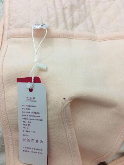 爱宝适 收腹带束腹带产妇剖腹顺产两用 粉色+高腰内裤 M 晒单图