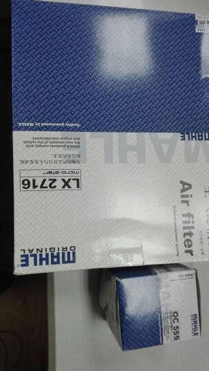 马勒(MAHLE)滤清器保养套装 福特 新福克斯2.0(12-14款) (三滤)机油滤+空气滤+活性炭空调滤 晒单图