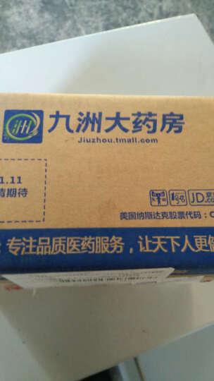 白云山 固肾生发丸 30g 用于斑秃全秃普秃 肝肾虚引起的脱发 7盒装28天量 晒单图