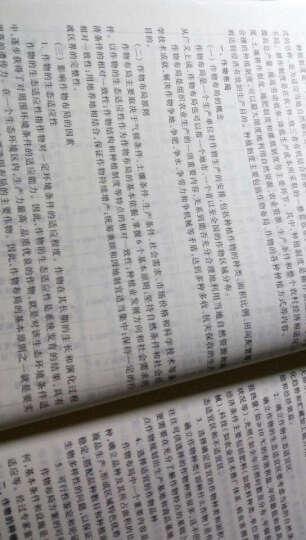 """普通高等教育""""十一五""""国家级规划教材:作物栽培 晒单图"""