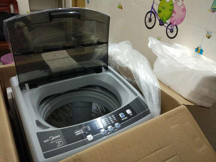 美的(midea)全自动波轮洗衣机7