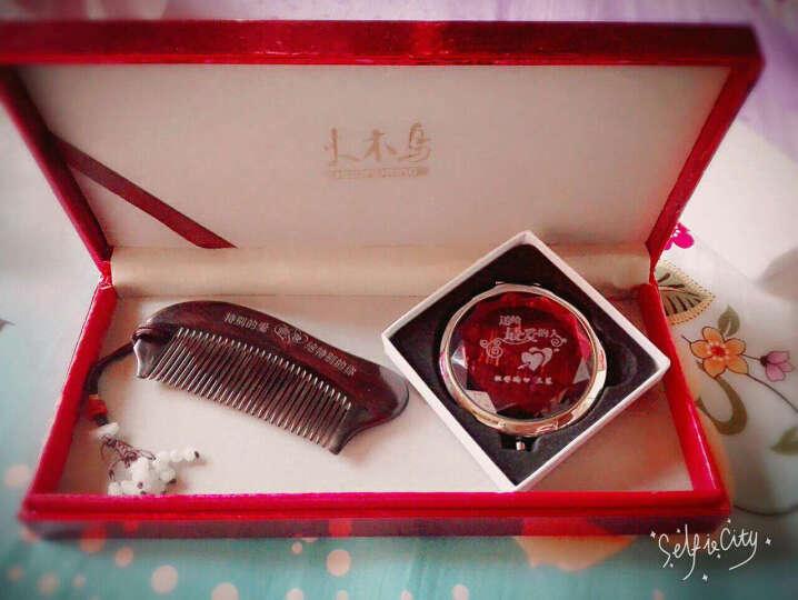 【礼盒+刻字】牛角檀木梳子 生日礼物女生 创意实用礼品送女友老婆 紫罗兰加宝蓝色镜子 晒单图