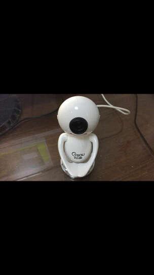 极速/Gsou D30 高清免驱台式电脑摄像头 防偷窥笔记本视频头带麦克风话筒 大白摄像头 晒单图