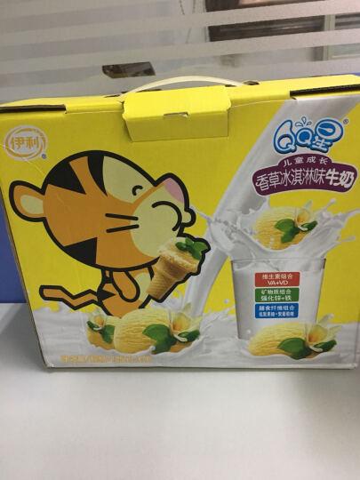 包邮 伊利QQ星儿童成长香草冰淇淋味牛奶16盒*125mL 保质到明年4月份 晒单图
