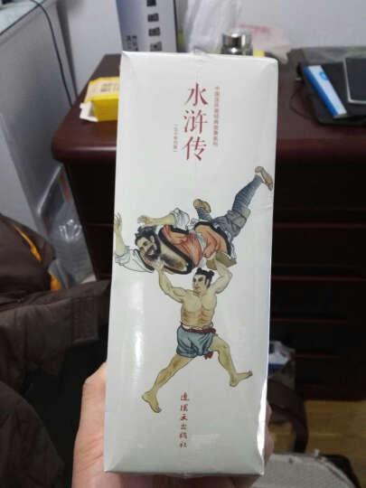 聊斋志异-(共四十五册) 晒单图