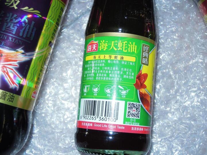 蚝油套餐:酱油买的,两瓶蚝油一瓶特价的香米,海天和绿豆可以熬粥吗图片