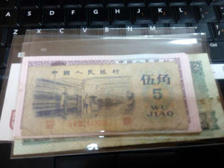 楚天藏品 OPP纸币袋 纸币纪念钞保护袋 护币袋 人民币保护袋收藏袋 整包 8号袋 晒单图