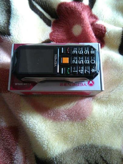 誉品(YEPEN)YP99 移动/联通2G  老人手机 双卡双待 三防手机 黑色 晒单图