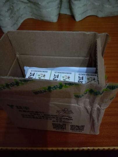 国华 天麻首乌片 0.25g*100片*1瓶/盒 一盒装 晒单图