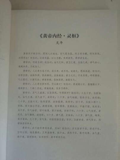 黄帝内经:徐文兵、梁冬对话《天年》 晒单图