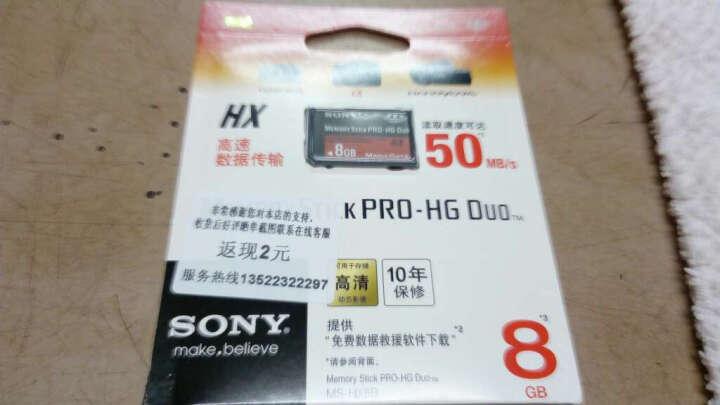 索尼(SONY) Memory Stick PRO DUO 相机摄像机专业记忆棒 记忆卡 MS短棒 2G记忆棒 晒单图