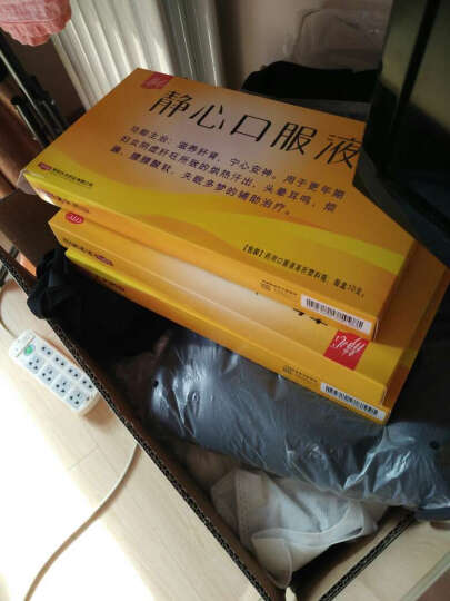 【暂时下架】静心 太太助眠口服液 10支装(13750) 晒单图