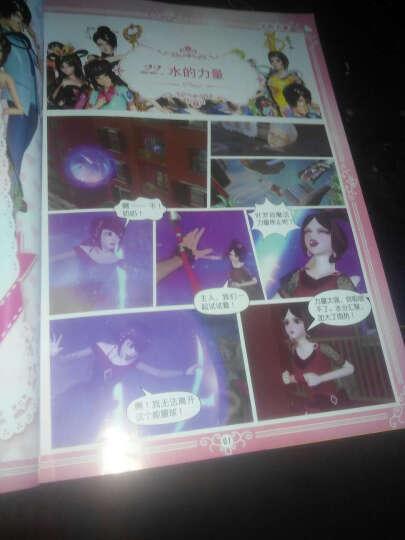 精灵梦叶罗丽第3季·水王子的秘密 晒单图