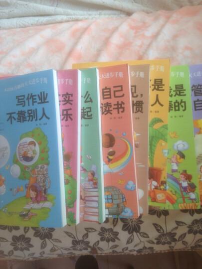 8册励志校园小说全套做好的自己正版书籍畅销书儿童文学爸爸妈妈不是我的佣人10-15岁 晒单图