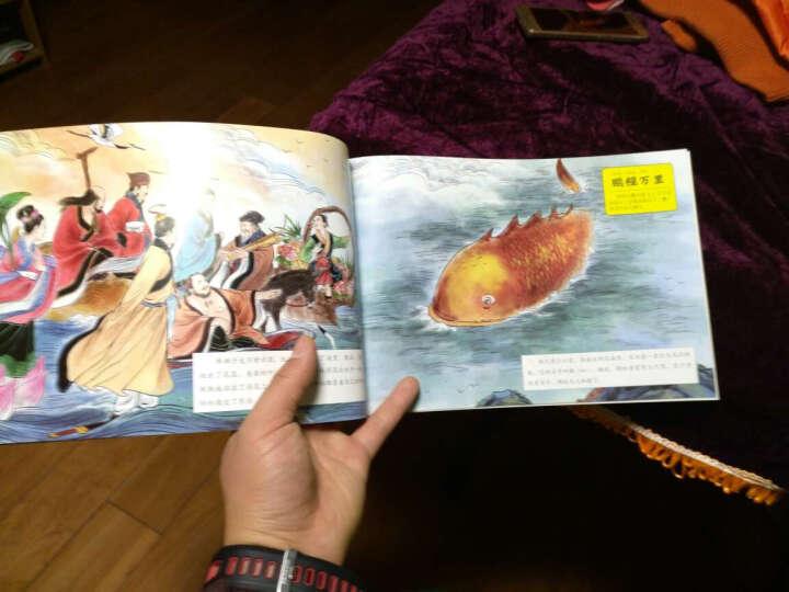 中国绘 全彩成语绘本故事 60个成语故事240幅彩绘图附注音解词小学生语文新课标 全10册 晒单图