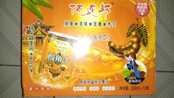滇园 佤连邦 浓缩果汁 酸角汁 芒果汁 238ml*12罐整箱装云南 特色饮品 酸角汁 晒单图