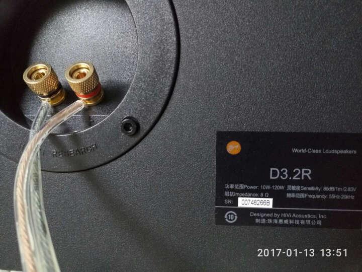 惠威(HiVi)D3.2F音箱+天龙X1300W功放 音响 音箱 家庭影院套装 2.0声道家用ktv客厅电视音响 全国免费安装 晒单图