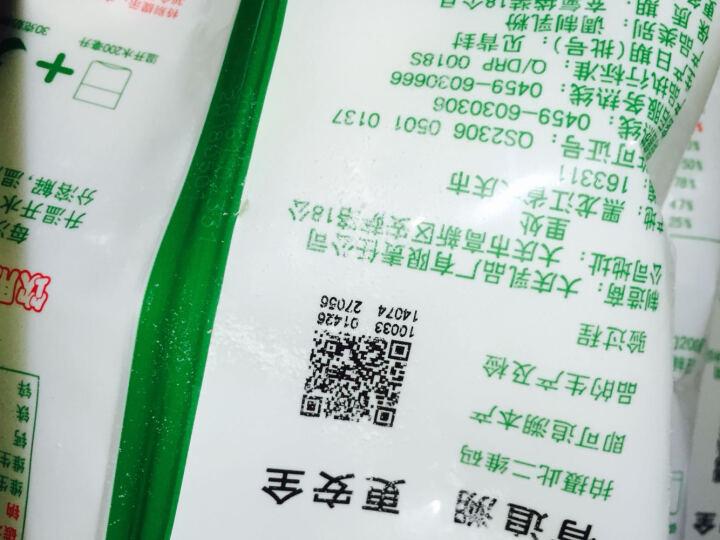 【大庆馆】 大庆奶粉 锌铁钙老奶粉 冲饮 袋装 375g 晒单图