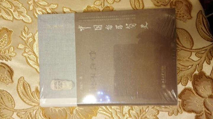 中国文学史+中国哲学简史  全两册 中国DANG*当代经典入门书 合集 钱穆讲述叶龙记录 晒单图