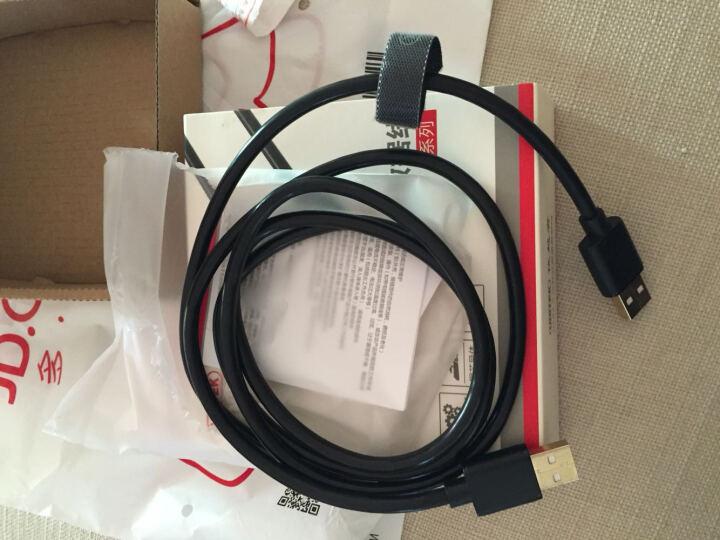 优越者(UNITEK)Y-C442EBK USB2.0A公对A公硬盘数据线1.5米 笔记本电脑移动硬盘数据连接线(AM-AM)镀金头 晒单图