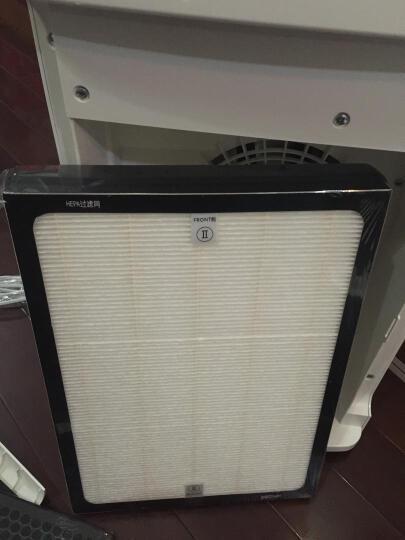 金松(JINSONG)A01 空气净化器家用除甲醛雾霾PM2.5二手烟办公室内 白色 晒单图