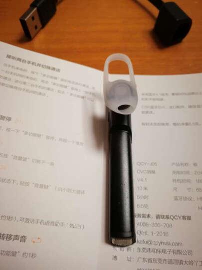 QCY J05 商务蓝牙耳机 无线通话 耳机/耳麦 蓝牙4.1 通用耳机 黑色 晒单图
