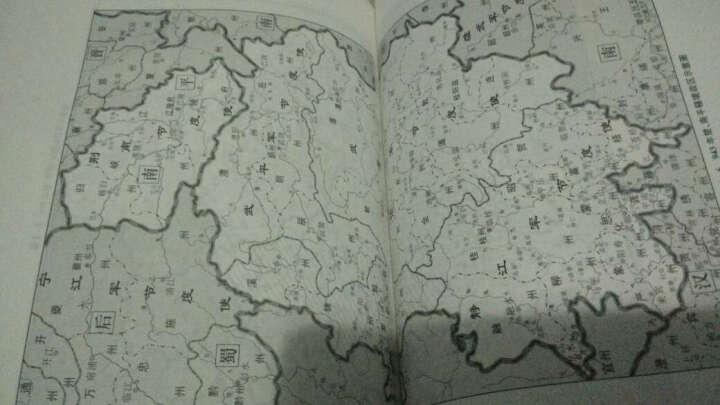 中国行政区划通史:五代十国卷 晒单图