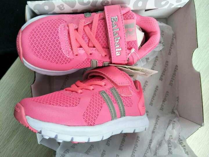 巴拉巴拉童鞋男童女童跑步鞋中大童鞋子儿童运动鞋跑鞋28403151501桃红36 晒单图