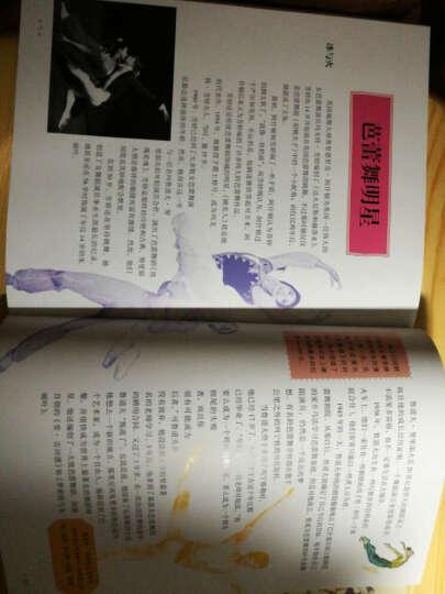 我的第一本舞蹈启蒙书:我爱芭蕾舞(附光盘) 晒单图
