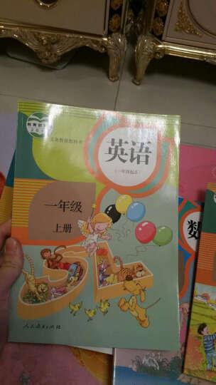 人教版1一年级上册数学课本小学一年级数学上册教材教科书 晒单图