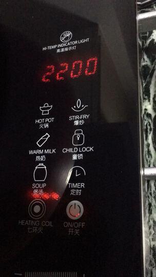 SKG 电陶炉七环大火力远红外光波家用炒菜火锅煮茶台式1645  晒单图