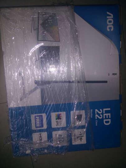 AOC 24V3/WS 24英寸电脑显示器 IPS屏 LED背光 广视角不闪屏游戏液晶显示屏 24B1XHS/黑色/可壁挂 晒单图