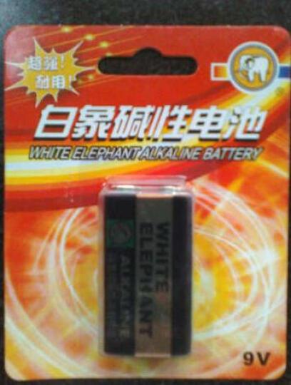 白象 9V电池超能量碱性环保6LR61电池1粒装 仪器仪表万用表无线麦克风对讲机报警器电池 晒单图