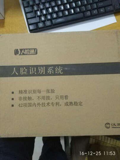汉王(hanvon)C226 智能人脸识别考勤机  红外高清双摄 自生成报表 大容量 上班签到打卡机 晒单图