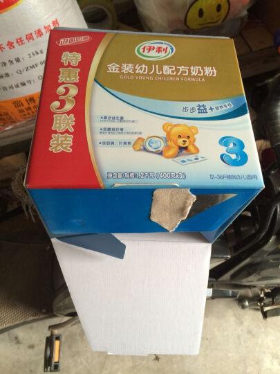 伊利奶粉 沛能系列(原金装) 幼儿配方奶粉 3段900克新升级(1-3岁幼儿适用)新老包装随机发货 晒单图