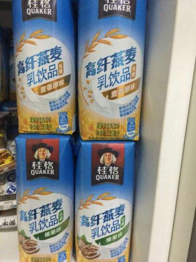 桂格(QUAKER)高纤燕麦乳甄选推荐装250ml*12包*4(原味*2+榛果*2) 晒单图