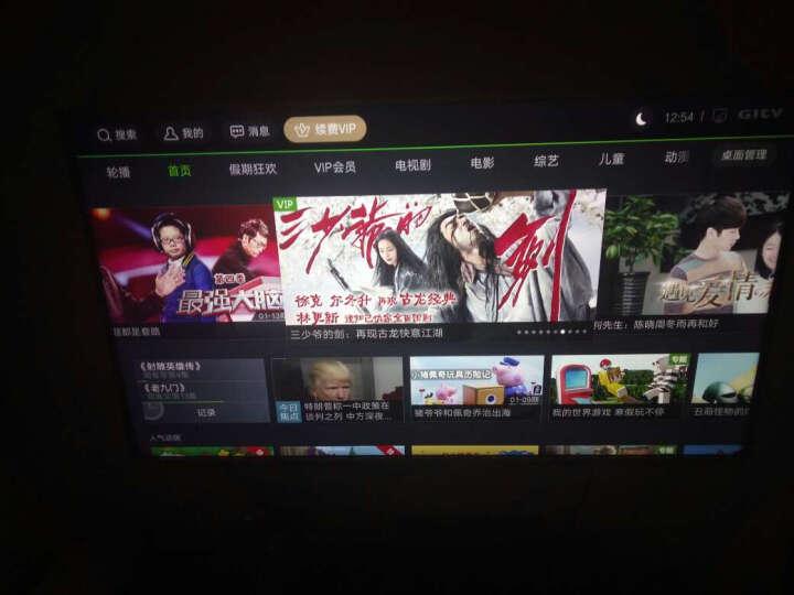 爱奇艺(iQIYI) 【付款成功 无法退货】银河奇异果VIP会员24个月(爱奇艺TV端 ) 晒单图