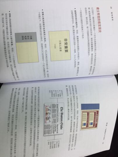 点石成金 访客至上的Web和移动可用性设计秘笈(原书第3版) 计算机与互联网 书籍 晒单图