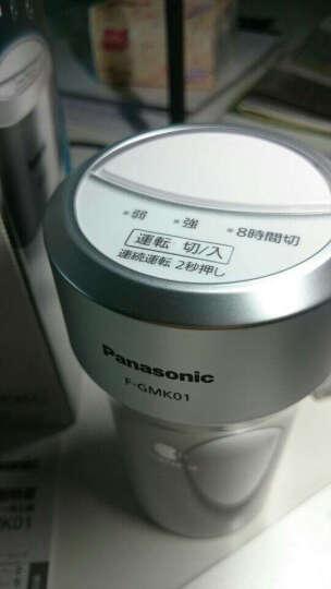 松下(Panasonic) 日版纳米负离子车载空气净化器车内除味除甲醛汽车车用空气净化器 白色F-GMK01-W现货 晒单图