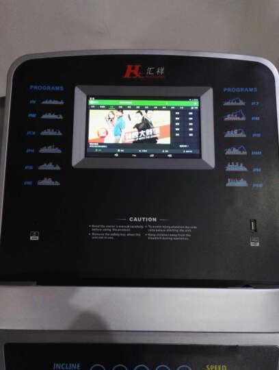 汇祥跑步机家用智能跑步机健身器材 WIFI彩屏触控 晒单图