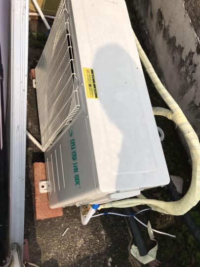 四季沐歌(MICOE)150/200升 恒温空气源 分体式 空气能热水器家用 全城热恋系列 香槟金-150L 晒单图